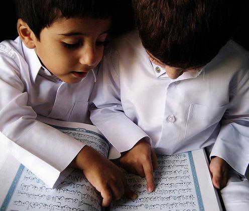 إحياء التربية الإسلامية للأطفال📖🕌
