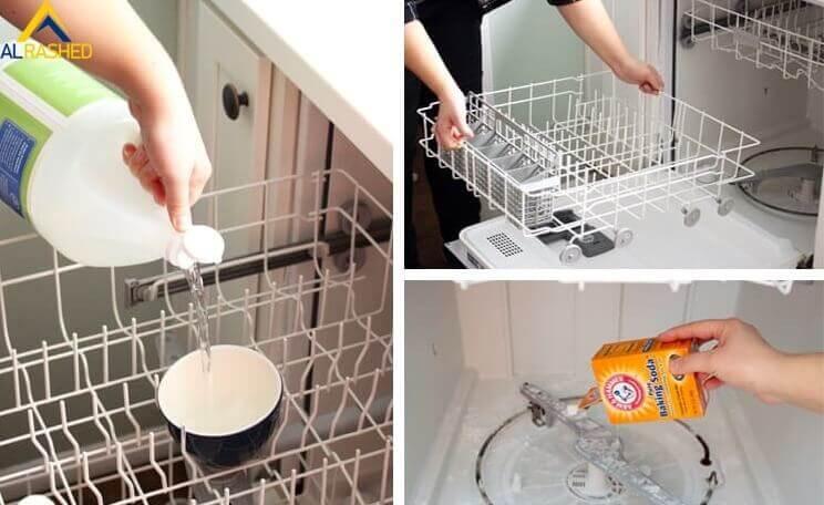 طرق آمنه لتنظيف غسالة الصحون