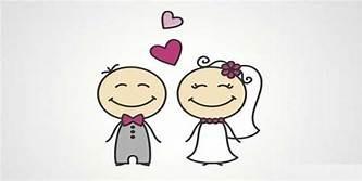 كيف يمكن للزواج ان يكون كما يرغب الزوجان؟