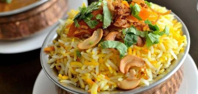وصفة  البرياني من الهند الى مطبخك