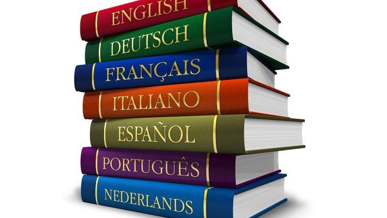 التأثير الايجابي  لتعلم لغات جديدة في تغيير حياتك.