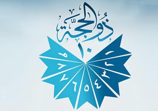 أيهما أفضل عشر ذي الحجة أم عشر الاخيرة من رمضان