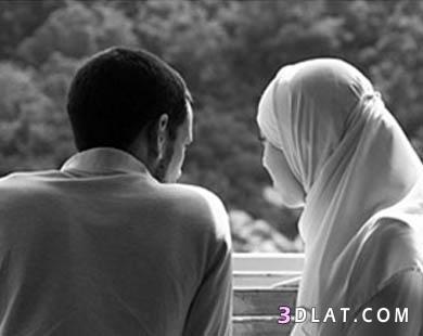 هل تريدين تقوية زواجك؟💞